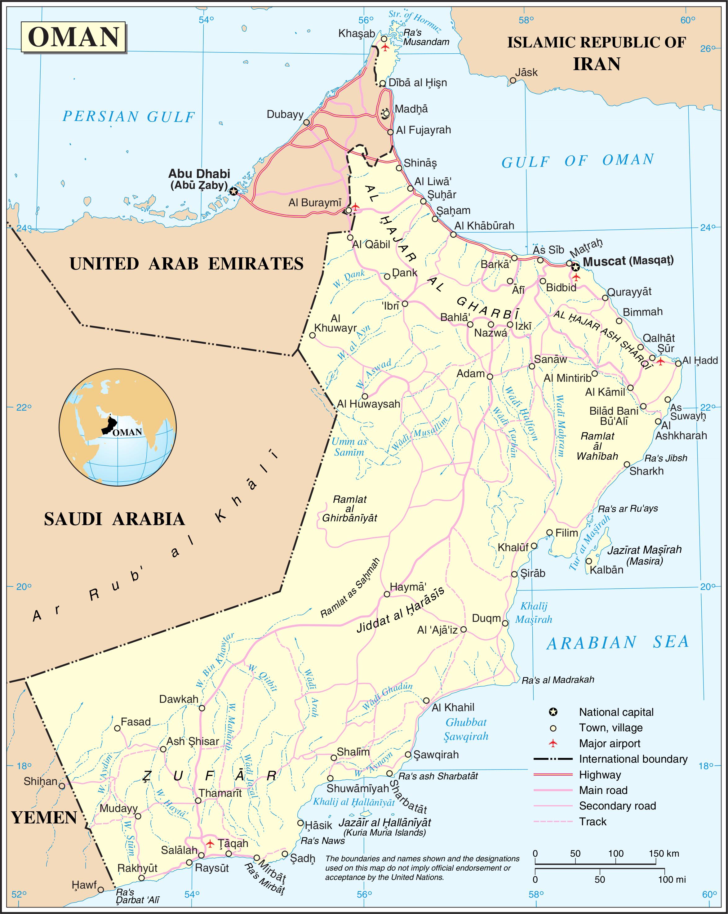 oman landkarte politische–oman   Weltatlas oman landkarte